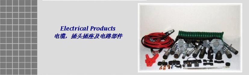 electrical products - BNB truck components and part for trailer